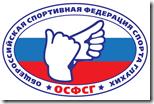 osfsg_logo5