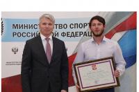 Подмосковный паралимпиец награжден Почетной грамотой Президента Российской Федерации